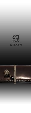 銀 - GRAIN