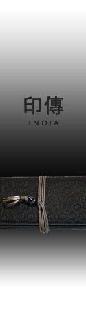 印傳 - INDIA